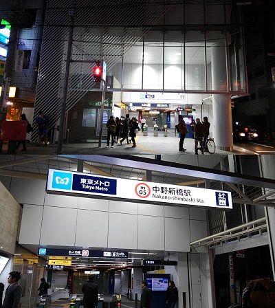 東京メトロ丸の内線27