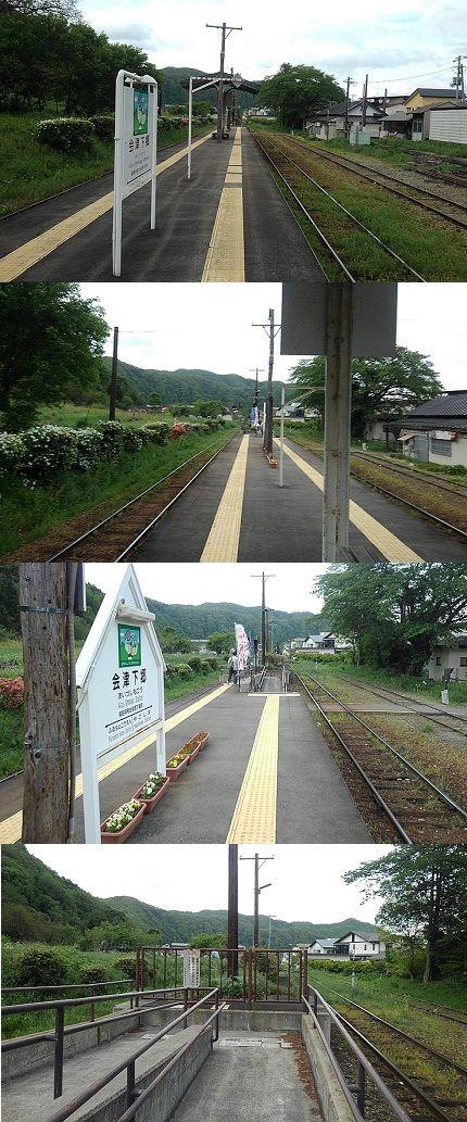 会津鉄道会津線a58