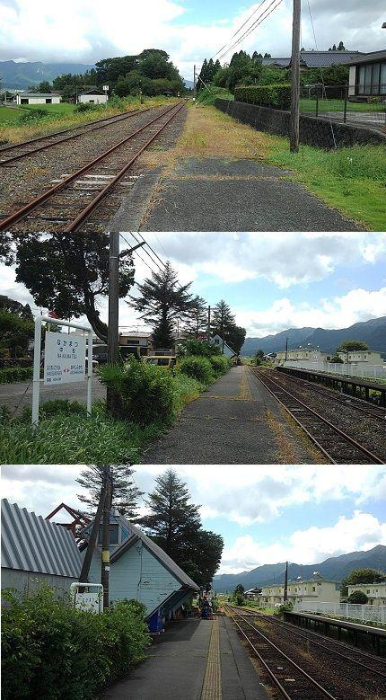 南阿蘇鉄道a09