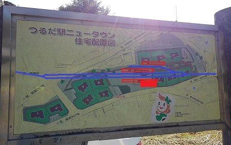 宮之城線a06