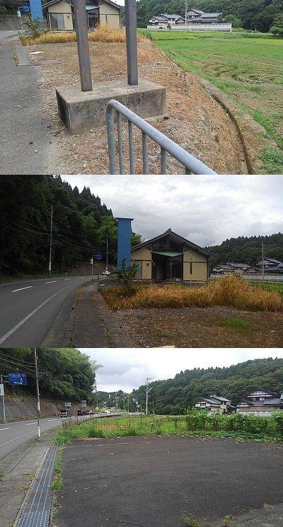 福井鉄道鯖浦線55
