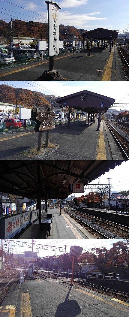 秩父鉄道b74