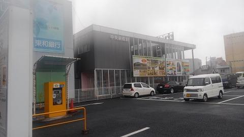 上毛電気鉄道02