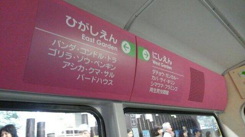 上野懸垂線19