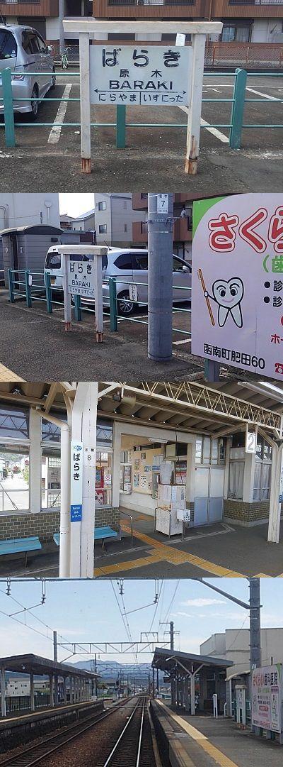 伊豆箱根鉄道駿豆線31