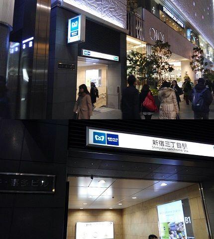東京メトロ丸の内線43