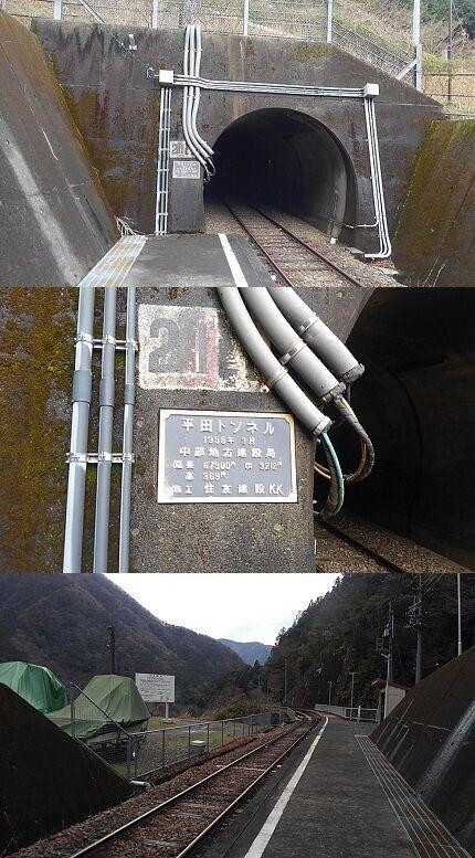 大井川鐵道井川線c47