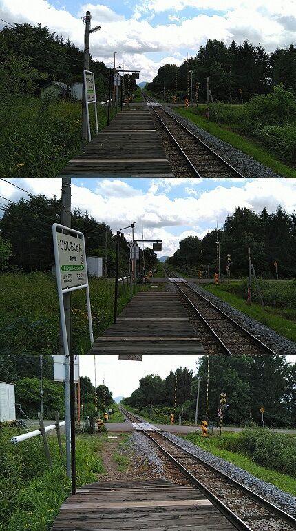 宗谷本線b14