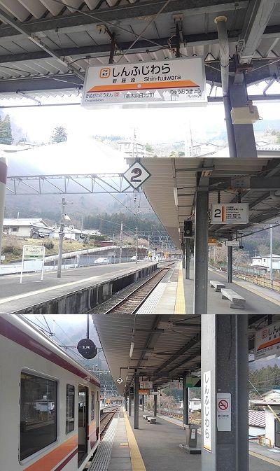 野岩鉄道14