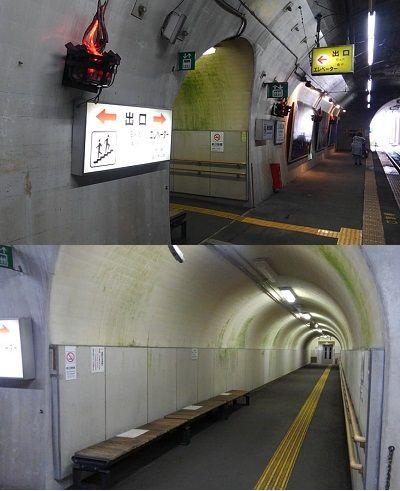 野岩鉄道30