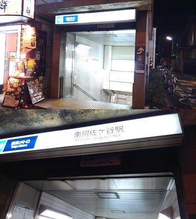 東京メトロ丸の内線10