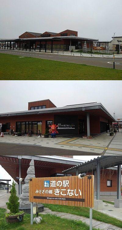 いさりび鉄道18