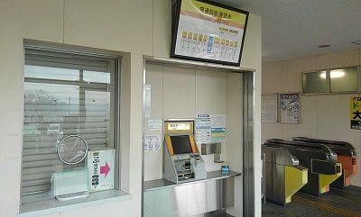 三岐鉄道北勢線a09