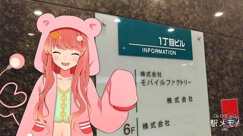 17_ダッチュー_駅03
