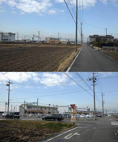 三岐鉄道北勢線a18