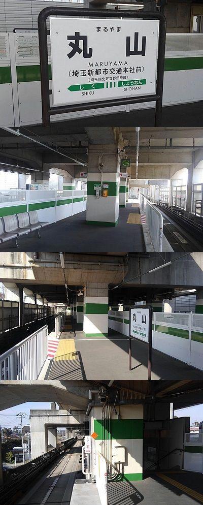 埼玉新都市交通伊奈線78