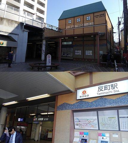 東急東横線20