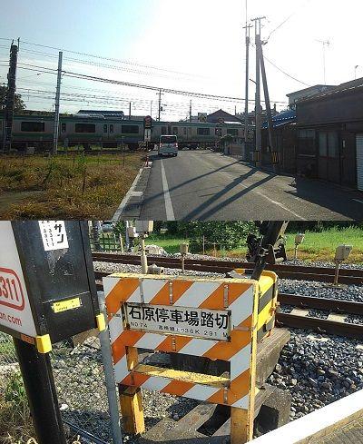 秩父鉄道f69
