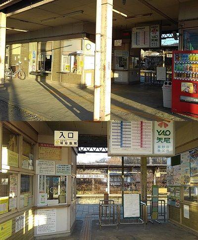秩父鉄道b11