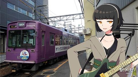 12_もぼ_列車01