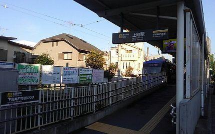 東急世田谷線23