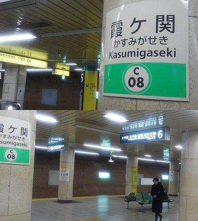 東京メトロ千代田線25