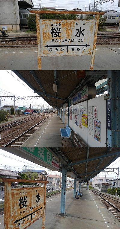 福島交通飯坂線36