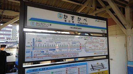 東武野田線02