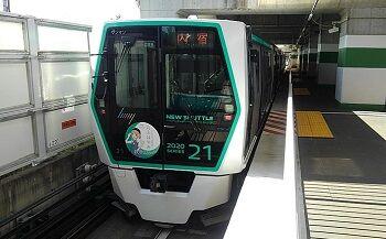 69_ミユ_列車01