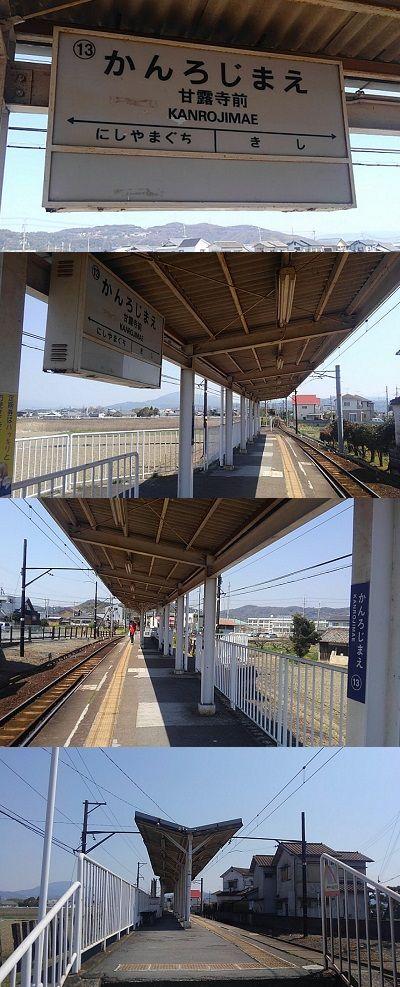 わかやま電鉄貴志川線70