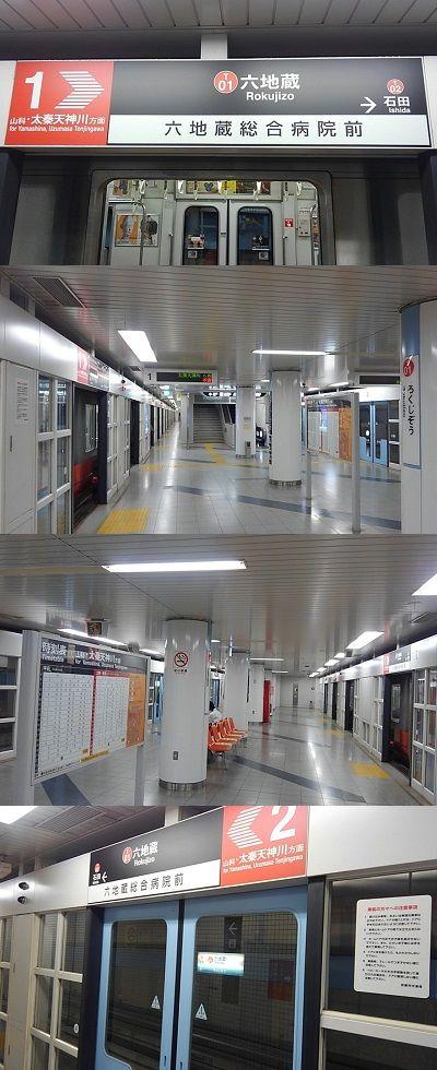 京都市営地下鉄東西線01