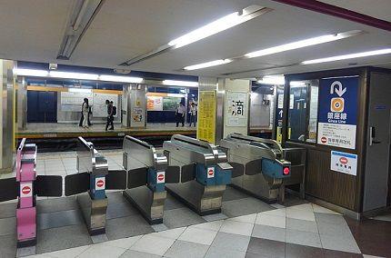 東京メトロ銀座線69
