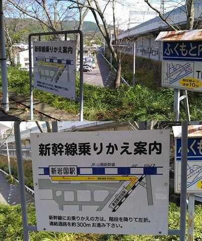 錦川鉄道79