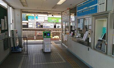 伊豆箱根鉄道大雄山線90