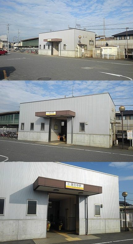 三岐鉄道北勢線53