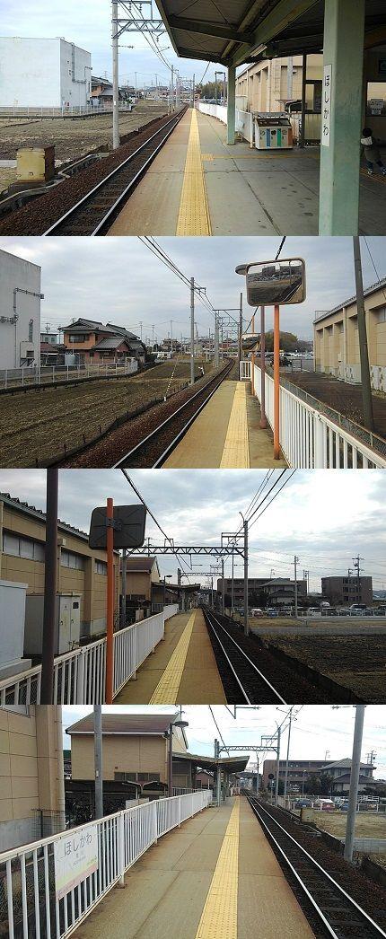 三岐鉄道北勢線91