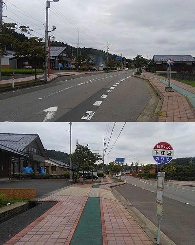 福井鉄道鯖浦線47