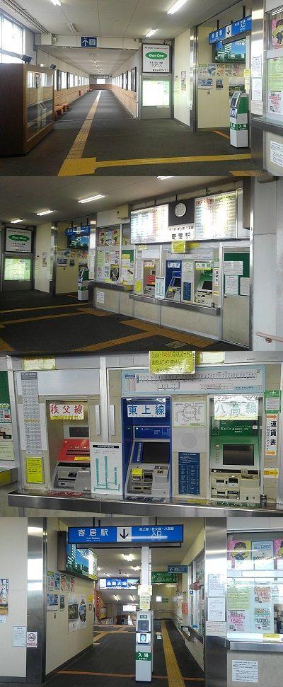 秩父鉄道c55