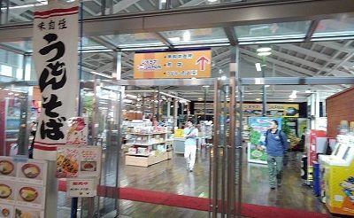 嵯峨野観光鉄道11
