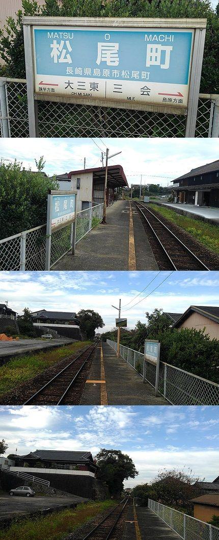 島原鉄道b47