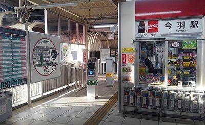 埼玉新都市交通伊奈線51