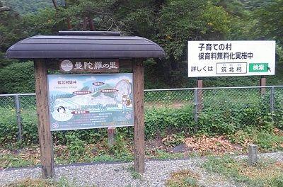 篠ノ井線22