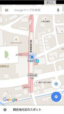 埼玉高速鉄道20