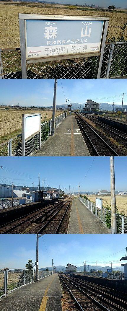 島原鉄道80