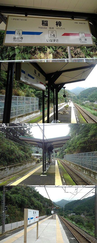 伊豆急行線77