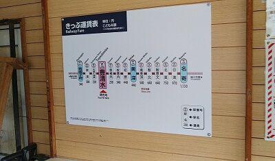 宗谷本線02_a36