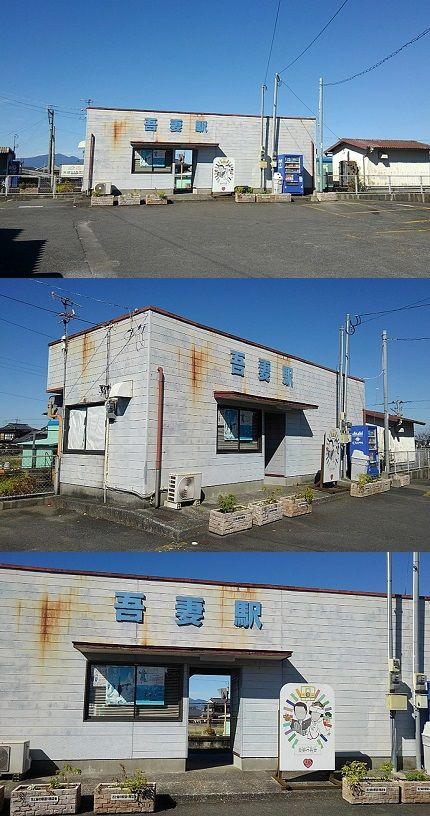 島原鉄道a34