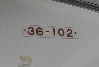 三陸鉄道南リアス線35