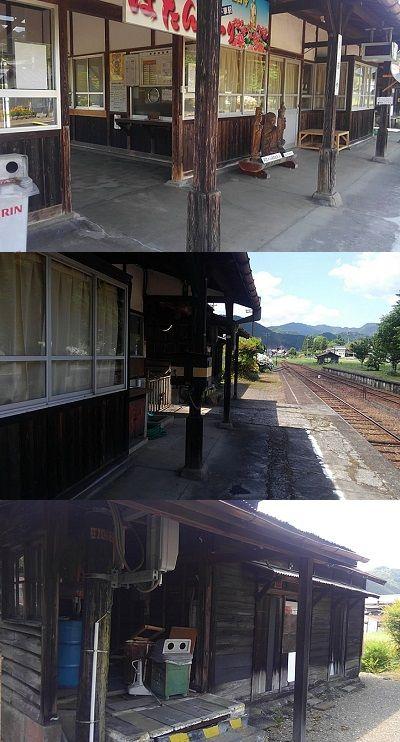 長良川鉄道a33