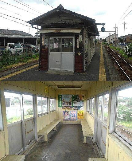 秩父鉄道e69